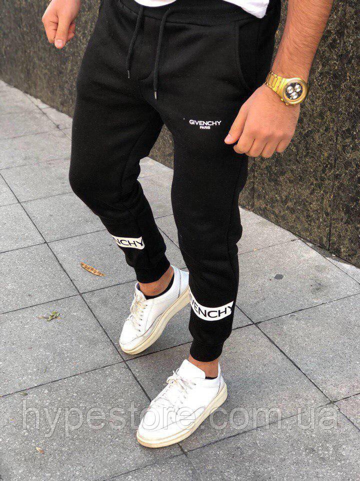Спортивные штаны Givenchy Paris, Живанши, Реплика