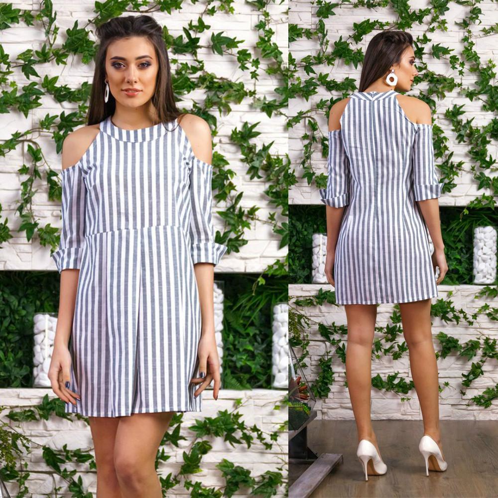 38654a58f4f74b2 Льняное летнее платье в полоску с открытыми плечами - AMONA  интернет-магазин модной одежды в