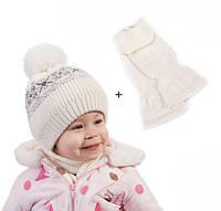 Комплект для девочки зимний шапка и шарф TuTu арт. 5-000094(50-54)