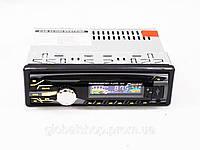 Pioneer 3215 (4 выхода, Гарантия 12 мес) USB FM  ISO Автомагнитола, фото 1