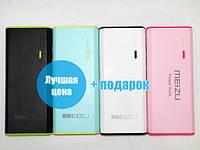 Внешний аккумулятор батарея Power Bank Meizu 30000 mAh 3USB + Подарок!