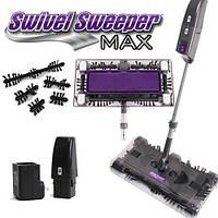 Электровеник Swivel Sweeper Max (Свивел Свипер Макс)