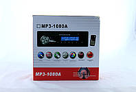Автомагнитола  MP3 1080A съемная панель ISO cable, Автомагнитола с пультом, Usb автомагнитола