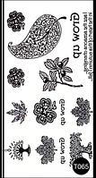 Временная татуировка Kodi Professional Tattoo Style №65