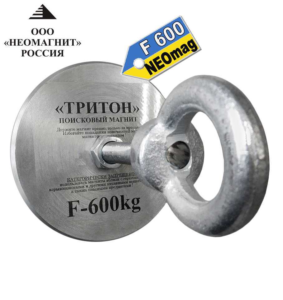 efa2bdaedba Поисковый неодимовый магнит F600