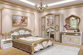 Спальня 6Д (без матрасу та каркаса) Кармен Нова піно лак Світ Меблів
