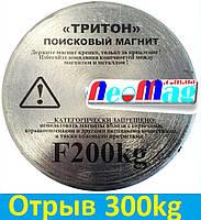 Поисковый неодимовый магнит F200, 300кг, Тритон+АЛЬПИНИСТСКИЙ ТРОС В ПОДАРОК