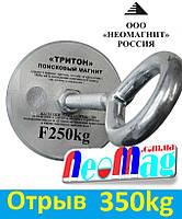 Односторонний поисковый  магнит ТРИТОН F250, 350кг,+АЛЬПИНИСТСКИЙ ТРОС В ПОДАРОК