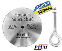 Односторонний поисковый магнит РЕДМАГ F600, 600кг, КАЛУГА, ОРИГИНАЛ, Гарантия 20лет