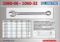 Ключ рожково-накидной 19мм., KING TONY 1060-19