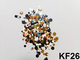Конфетти KF 26
