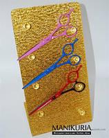 Подставка для ножниц прозрачная на 4 ножниц