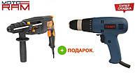 ДНІПРО-М Перфоратор Дніпро-М ПЕ-2698ПС + Сетевой шуруповерт в подарок