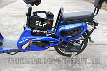 Электровелосипед Vega  Elf , фото 3