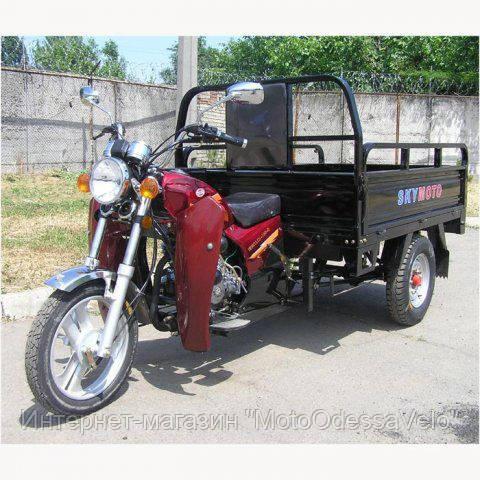 Трицикл Skymoto hercules 150 d