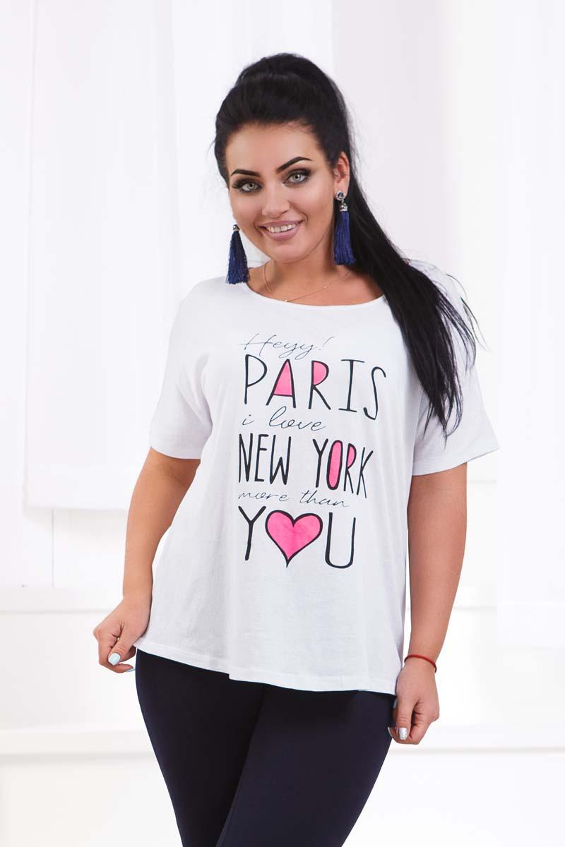 """Летняя свободная женская футболка в больших размерах 3251 """"PARIS - NEW YORK"""""""