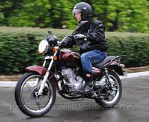 Мотоцикл Skymoto Rise 125, фото 3
