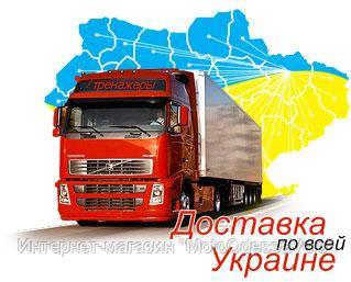 Доставка по Украине  (вело)