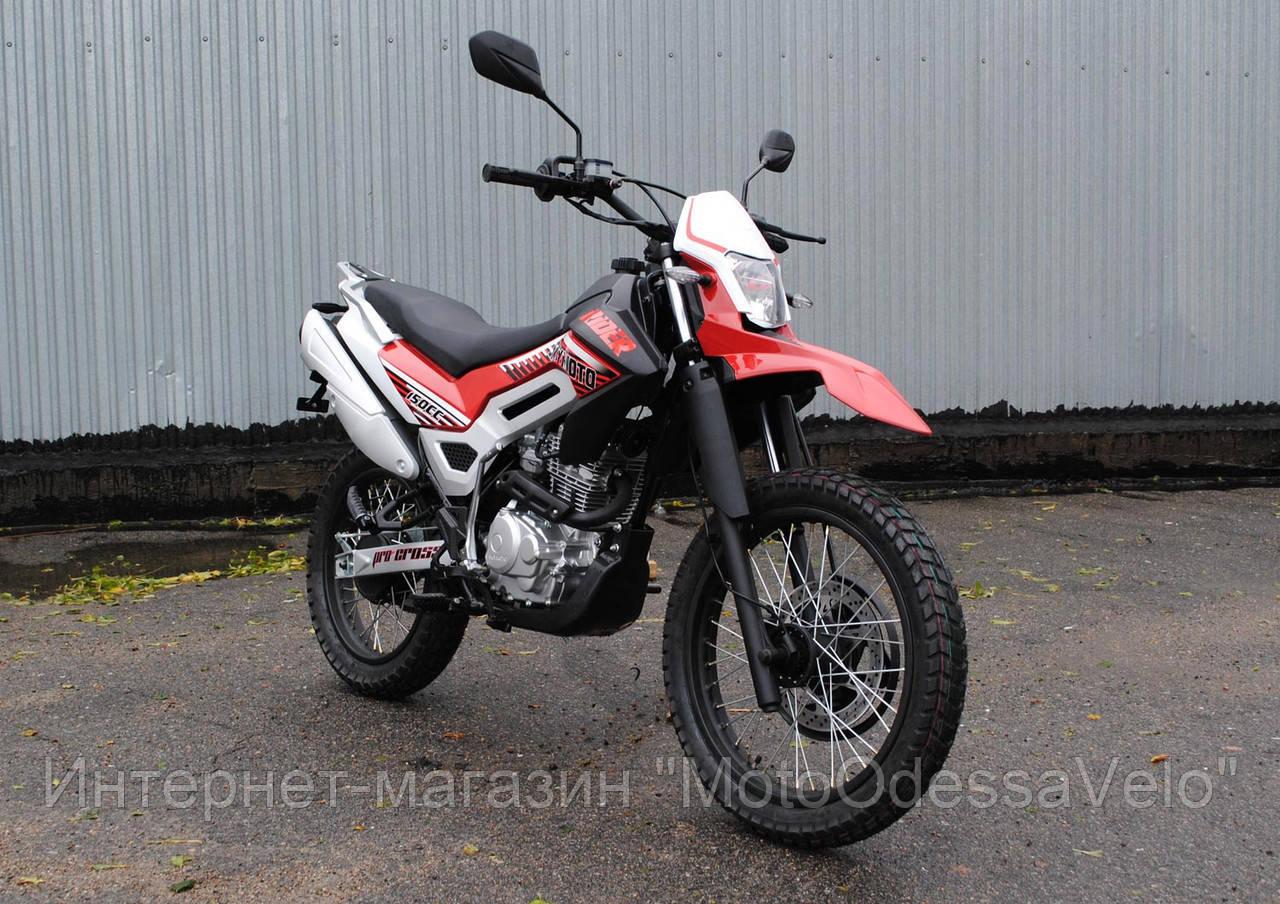Skymoto Rider 150 Red
