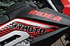 Skymoto Rider 150 Red , фото 6