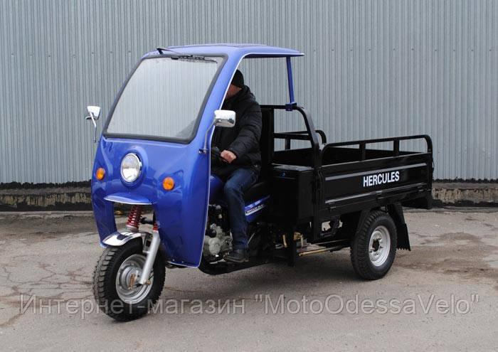 Трицикл Hercules Q1 -C 200 + кабина