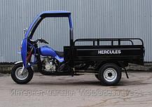 Трицикл Hercules Q1 -C 200 + кабина, фото 3