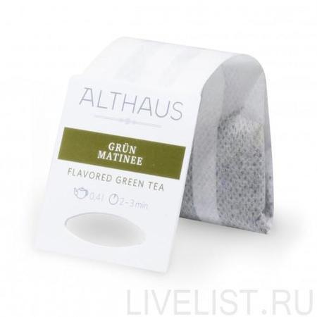 Зеленый чай Грюн Матине Althaus фильтр-пак 30 г