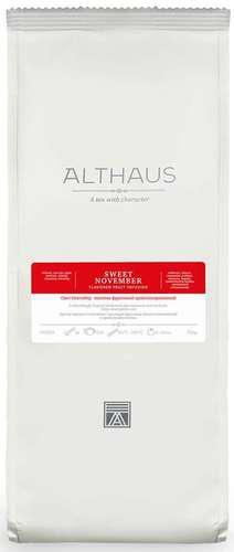 Фруктовый чай Сладкий Ноябрь Althaus 200 г