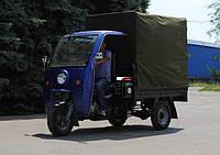 Трицикл Hercules Q1 -C 200 Tent