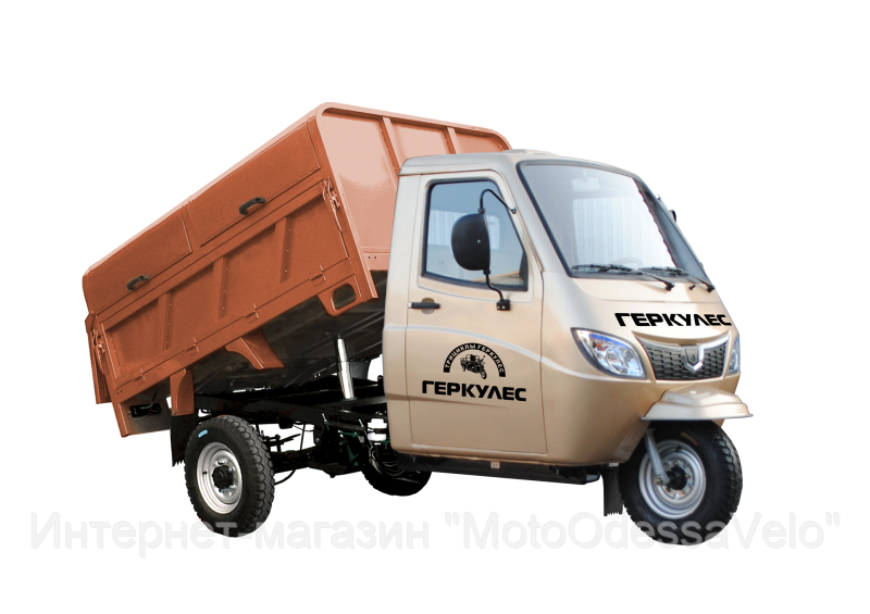 Трицикл Hercules J7 250 cleaner самосвал