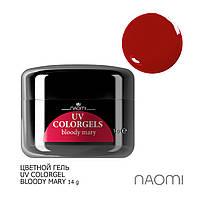 Цветной камуфляжный гель для дизайна ногтей  UV Colorgel Naomi Bloody Mary, 14 г