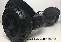 Гироборд Smart balance wheel 10 дюймов Внедорожник Металл черный