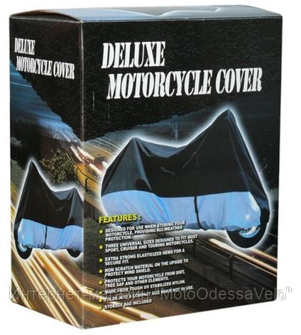Моточехол Delux для мотоцикла XL 272x104x102 см, фото 2
