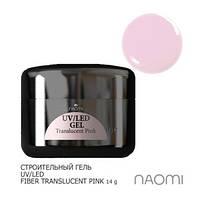 Строительный гель длянаращивания ногтей  UV/LED Naomi Fiber Translucent Pink, 14 г