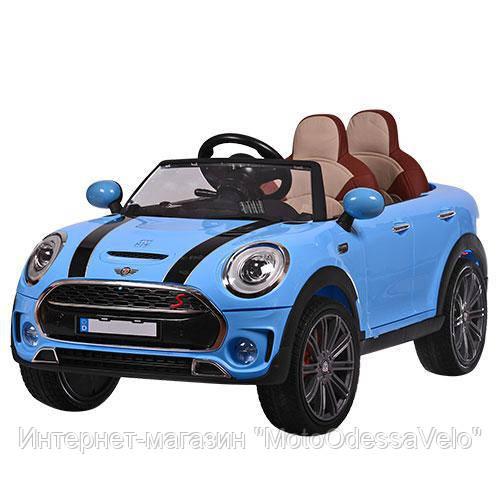 Электромобиль Mini Cooper S синий
