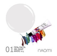 Гель паста для ногтей для идеально ровных контуров Naomi Gel Paint 01 White, 10 г