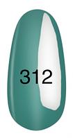 Гель-лак Kodi Professional №312, 7 мл, 8 мл