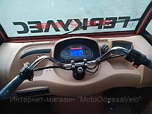 Трицикл Hercules Electro PK-4 с кабиной, фото 3