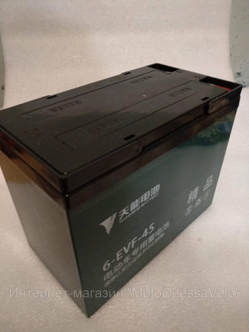 Аккумуляторная батарея 12V45 Ah