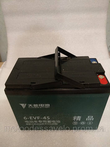 Аккумуляторная батарея 12V45 Ah, фото 2
