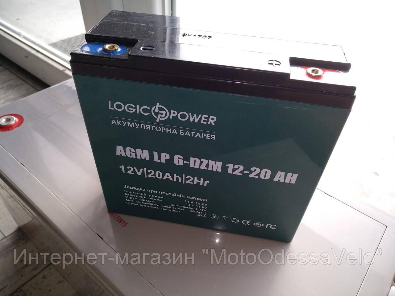 Аккумулятор для электровелосипеда  6-DZM-20
