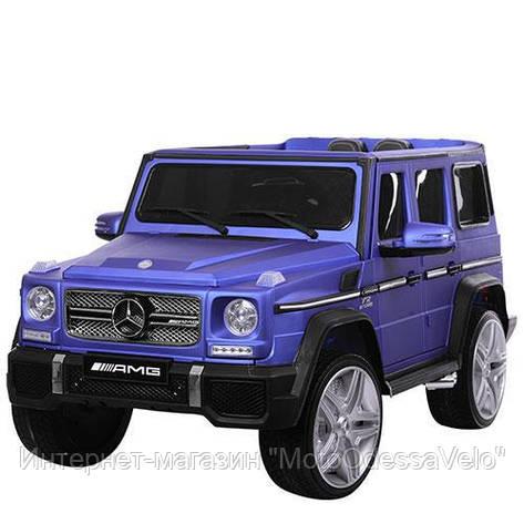 Электромобиль Mercedes-Benz G-Wagen синий, фото 2