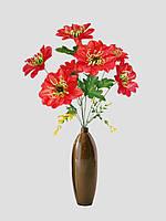 Искусственные цветы, букет Гербера (цена за 10 шт.)