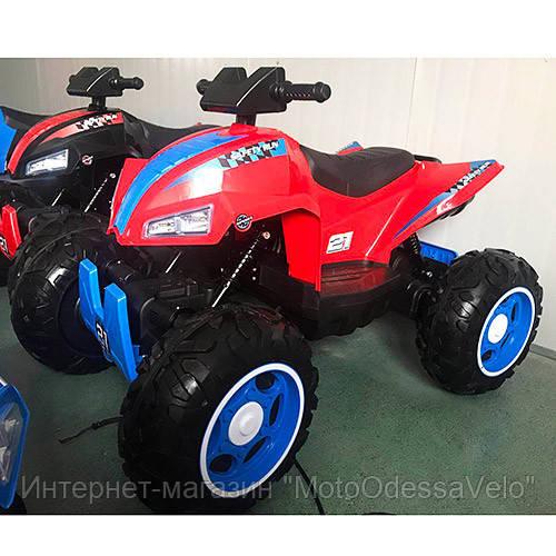 Электромобиль Квадроцикл ATV красный