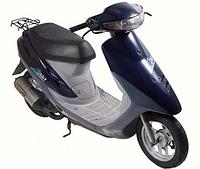 Мопед Honda Dio 27 япония б.у
