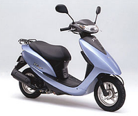 Мопед Honda Dio 62 япония б.у