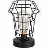 Настольная декоративная лампа Globo SPACY 28195