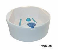 Ванночка для педикюра, YVM-00