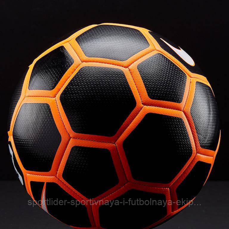 Detskij Futbolnyj Myach Nike Football X Strike Sc3093 010 Prodazha