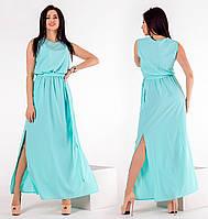 """Женское стильное длинное платье до больших размеров 417 """"Штапель Плечи Бусинки"""" в расцветках"""